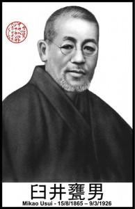 Микао Усуи